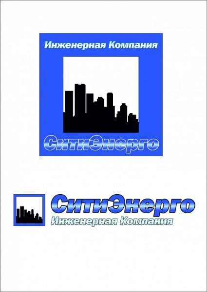 LOGO-Inzhenernaya-kompaniya-SitiEnergoNEW_NEW_3840d.970