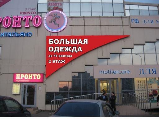 bolshoi_korob_d74d4.512