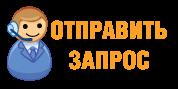 Штендеры рекламные в Москве 1