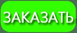 Разработка логотипа для строительной компании