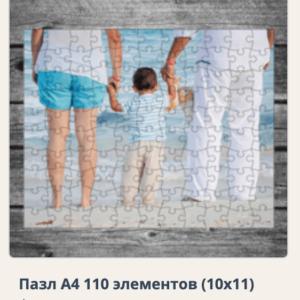 """Срочное рекламное агенство """"GlobalInc"""" 9"""