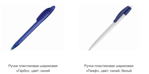 Ручки с логотипом заказать 11