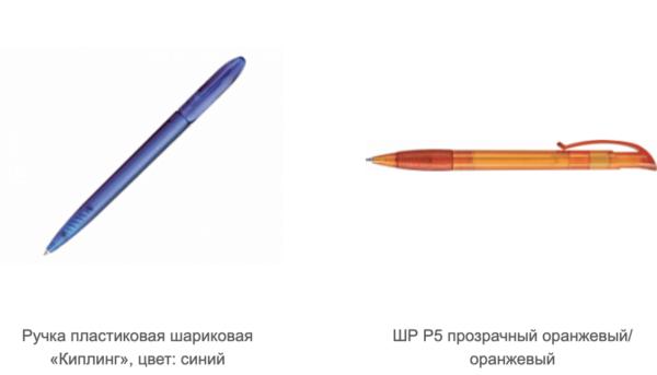 Ручки с логотипом заказать 10