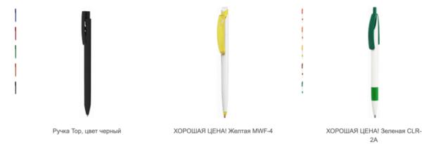 Ручки с логотипом заказать 8