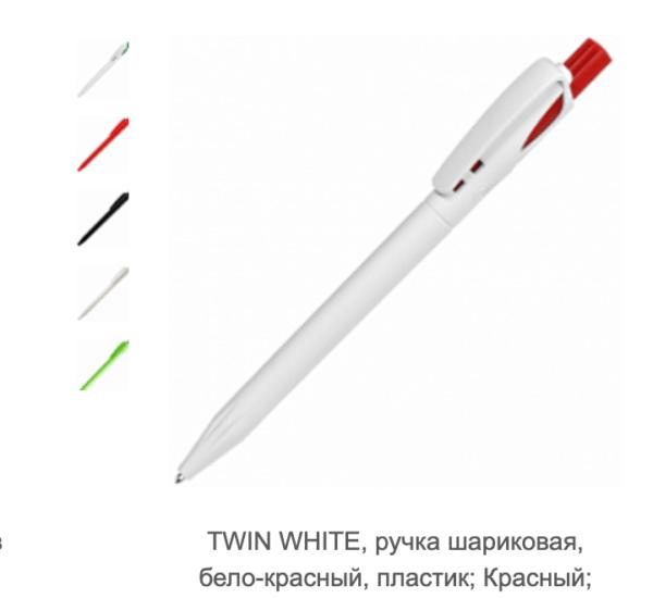 Ручки с логотипом заказать 7