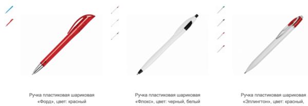 Ручки с логотипом заказать 5