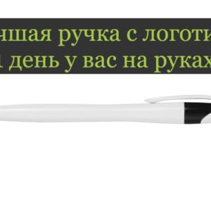 """Срочное рекламное агенство """"GlobalInc"""" 10"""