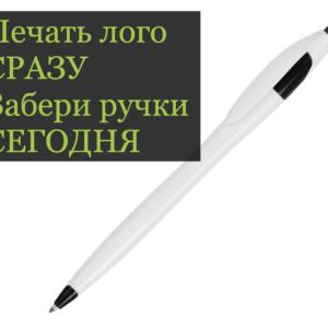 Печать ручки с логотипом