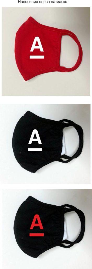 печать на медицинских масках