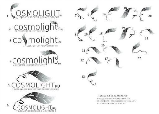 Разработка логотипа для стоматологии