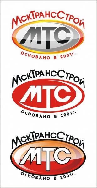 MTC-2_26c7b.970