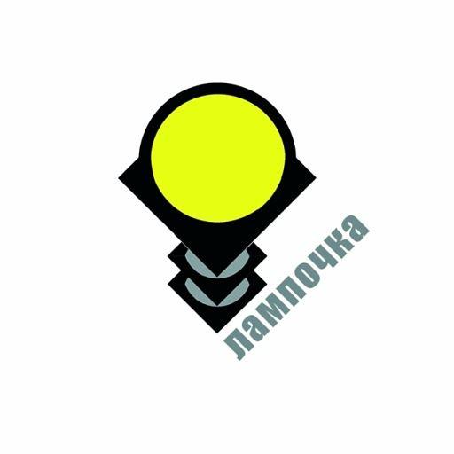 lampochka_e66b8.512