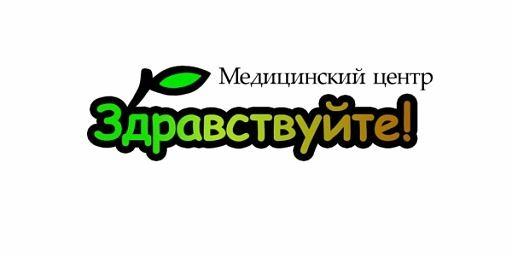logo-center_51e04.512