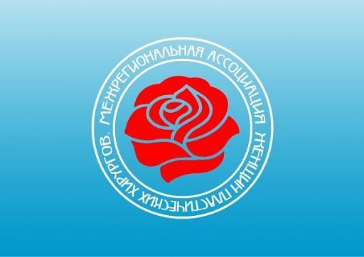 Разработка логотипа для клиники