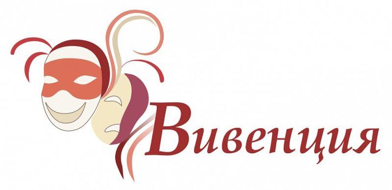 logotip_66b74.970