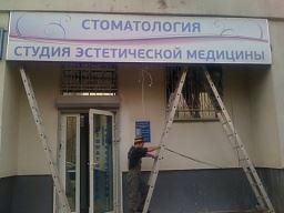 IMG_0338_4d457.256
