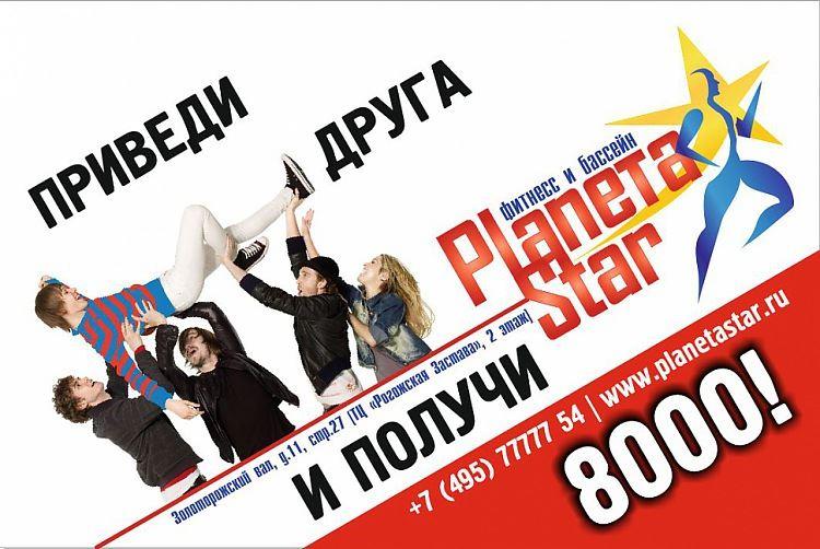 1376651204-clip-11_f9d56.750