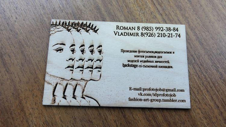 2014-07-23-14.16.39_e2146.750