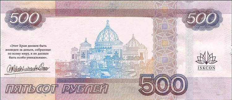 2014-08-28-19-09-21-Pismo-HVP--Oleg--YAndeks.Pochta--Yandex_bcbaa.750