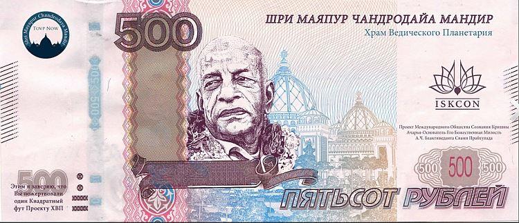 2014-08-28-19-10-04-Pismo-HVP--Oleg--YAndeks.Pochta--Yandex_d385c.750