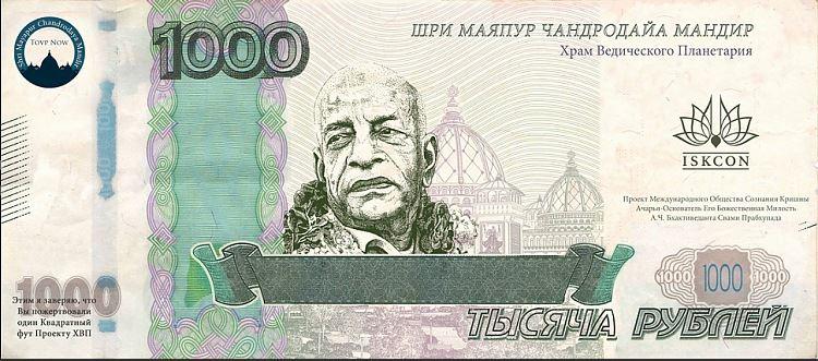 2014-08-28-19-10-37-Pismo-HVP--Oleg--YAndeks.Pochta--Yandex_4711a.750