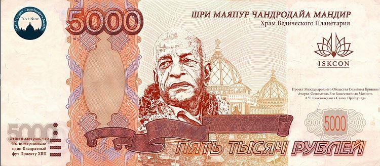2014-08-28-19-11-03-Pismo-HVP--Oleg--YAndeks.Pochta--Yandex_ce983.750