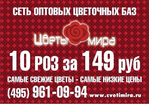 2860x2000_1_e5afb.512