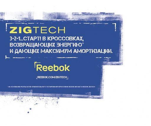 Bluebar_ZIG_d5c71.512