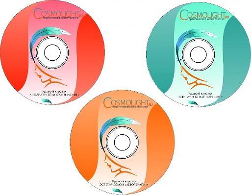 CD-Kosmolajt_74c19.512