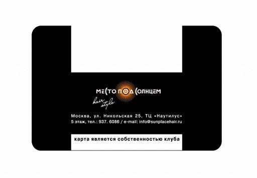 Card-GLoborot_3d4e5.512