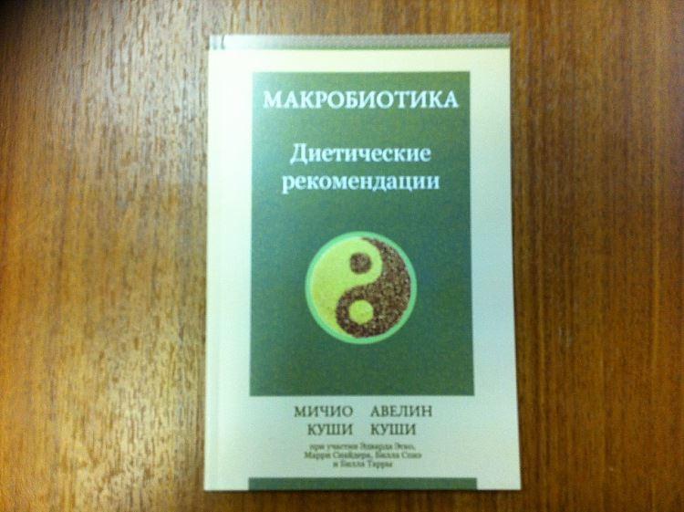 Типография Александровский Сад