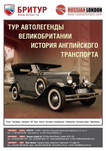 типография сухаревская