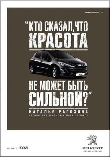 P308_Ragozina_poster_1_ffdb2.512
