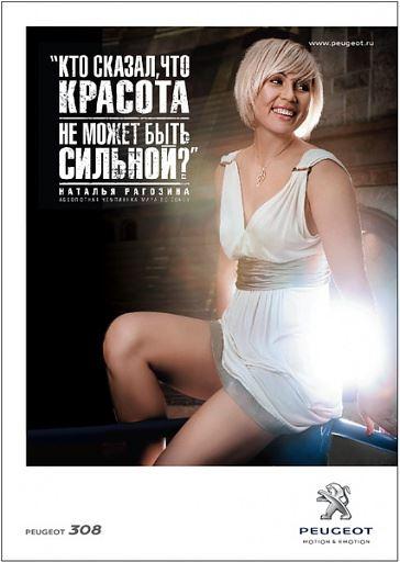 P308_Ragozina_poster_4_0ffb8.512