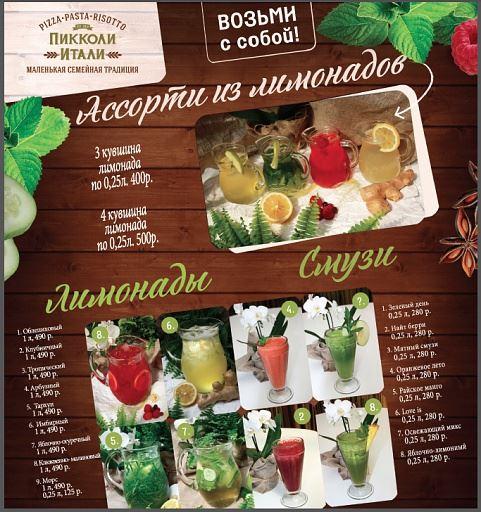 Snimok-ekrana-2014-07-17-v-16.35.40_9c47c.512