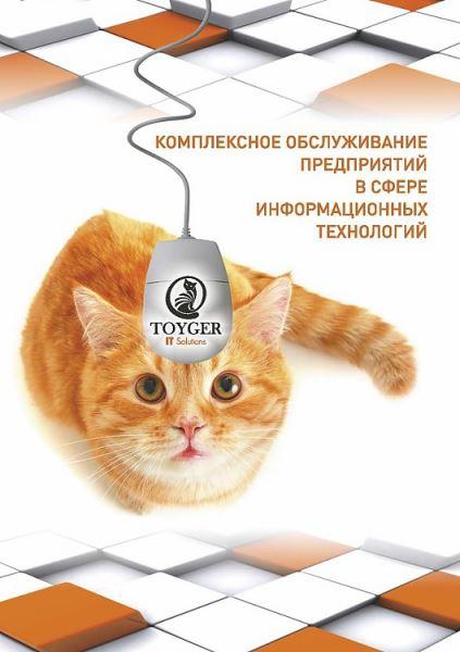 https___docviewer.yandex.ru_for_5170418_Stranica_1_e0b2a.750