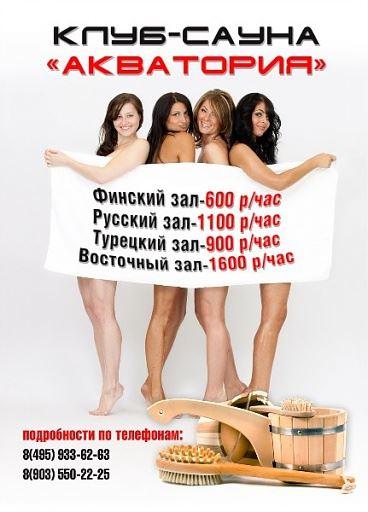 sauna1_1d901.512