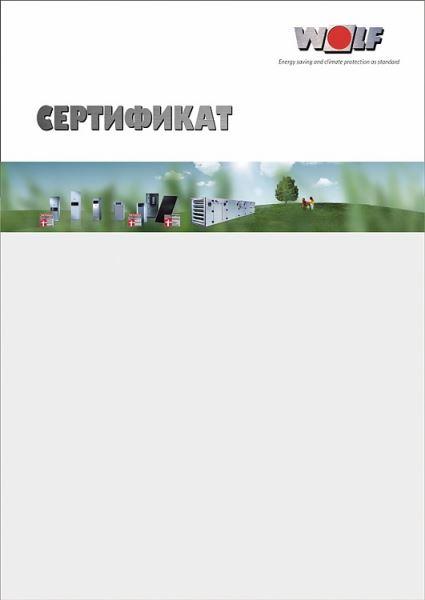 sertifikat_fe4c0.750