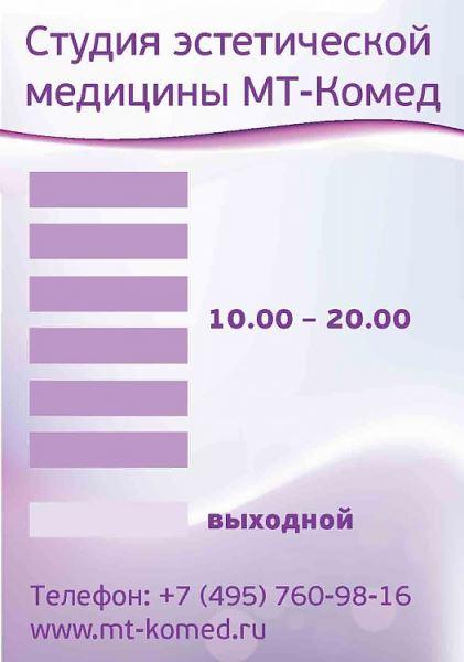 tablichka_0c668.750