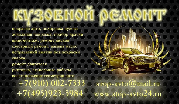 vizitka1_3808b.750