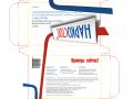 2014-12-15 13-46-30 CorelDRAW X5 - [C Users user Dropbox Писаренко Осирис С Упаковка Мульти №10_15х9х2см.cdr]