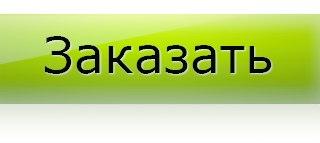 Разработка логотипа для фитнес клуба