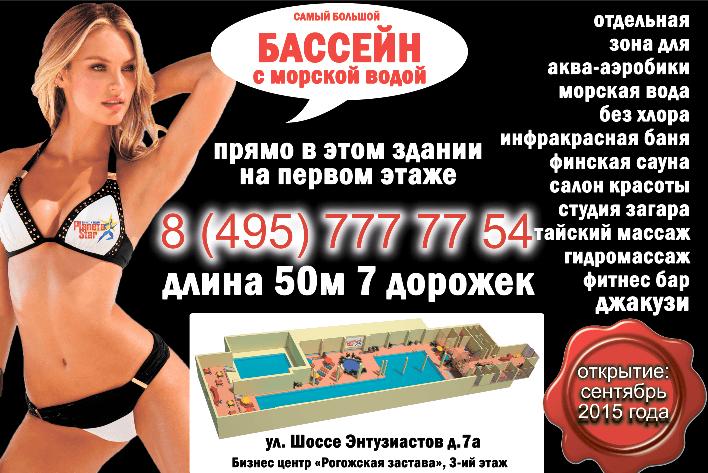 типография на бауманской