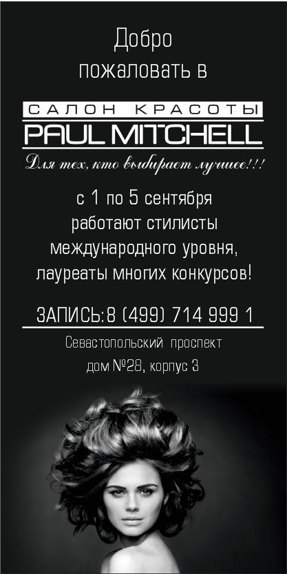 типография нагорная