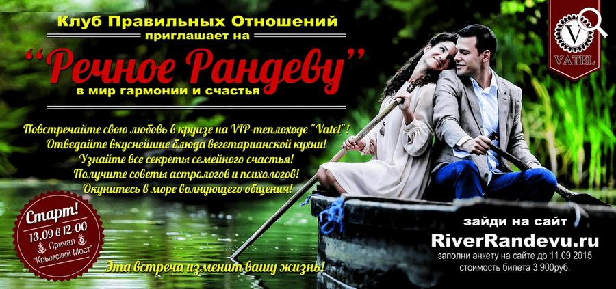 2015-08-20 13-18-55 речное рандеву 1.tif — Яндекс.Диск – Yandex