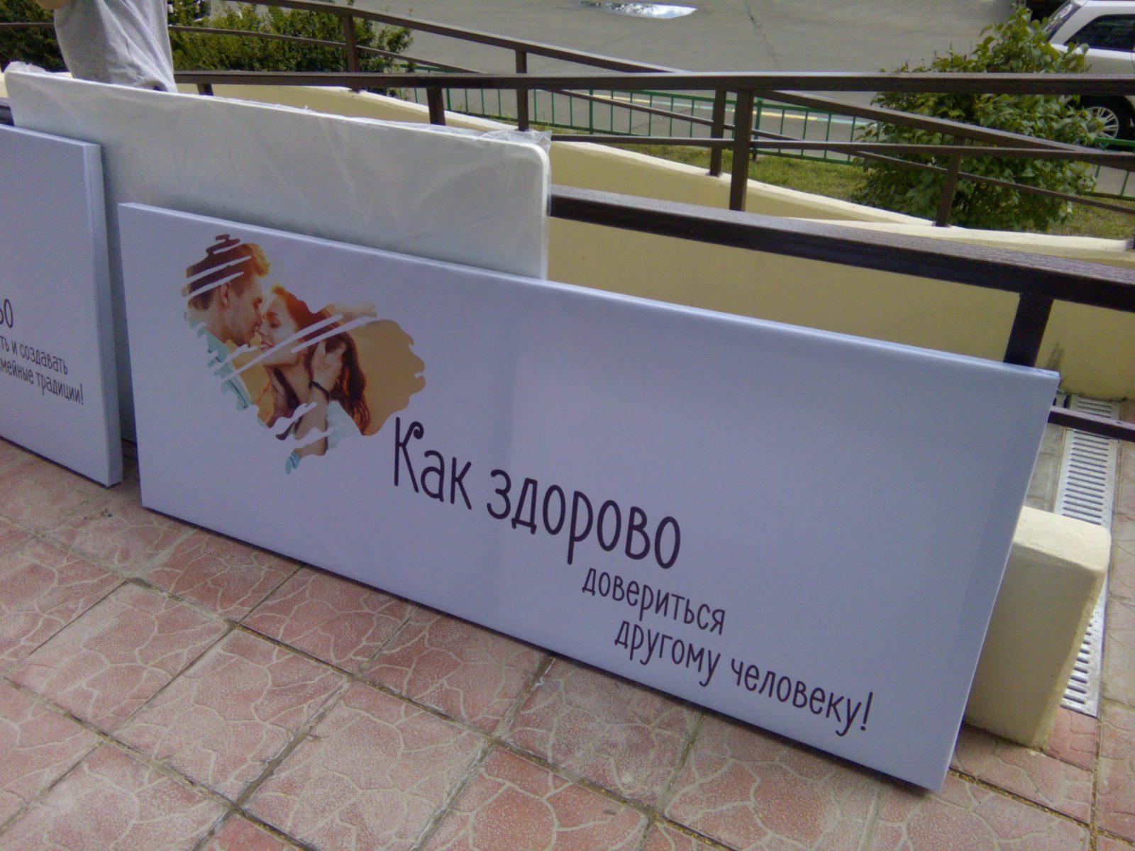Типография Кунцевская