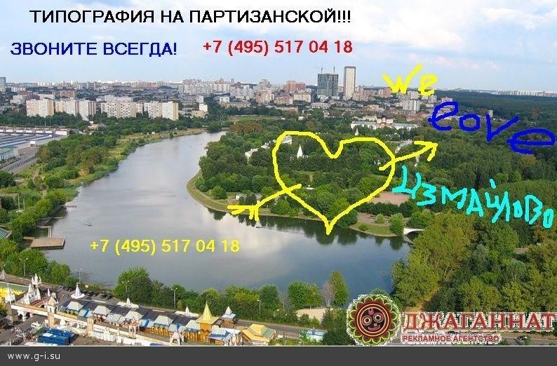 типография партизанская