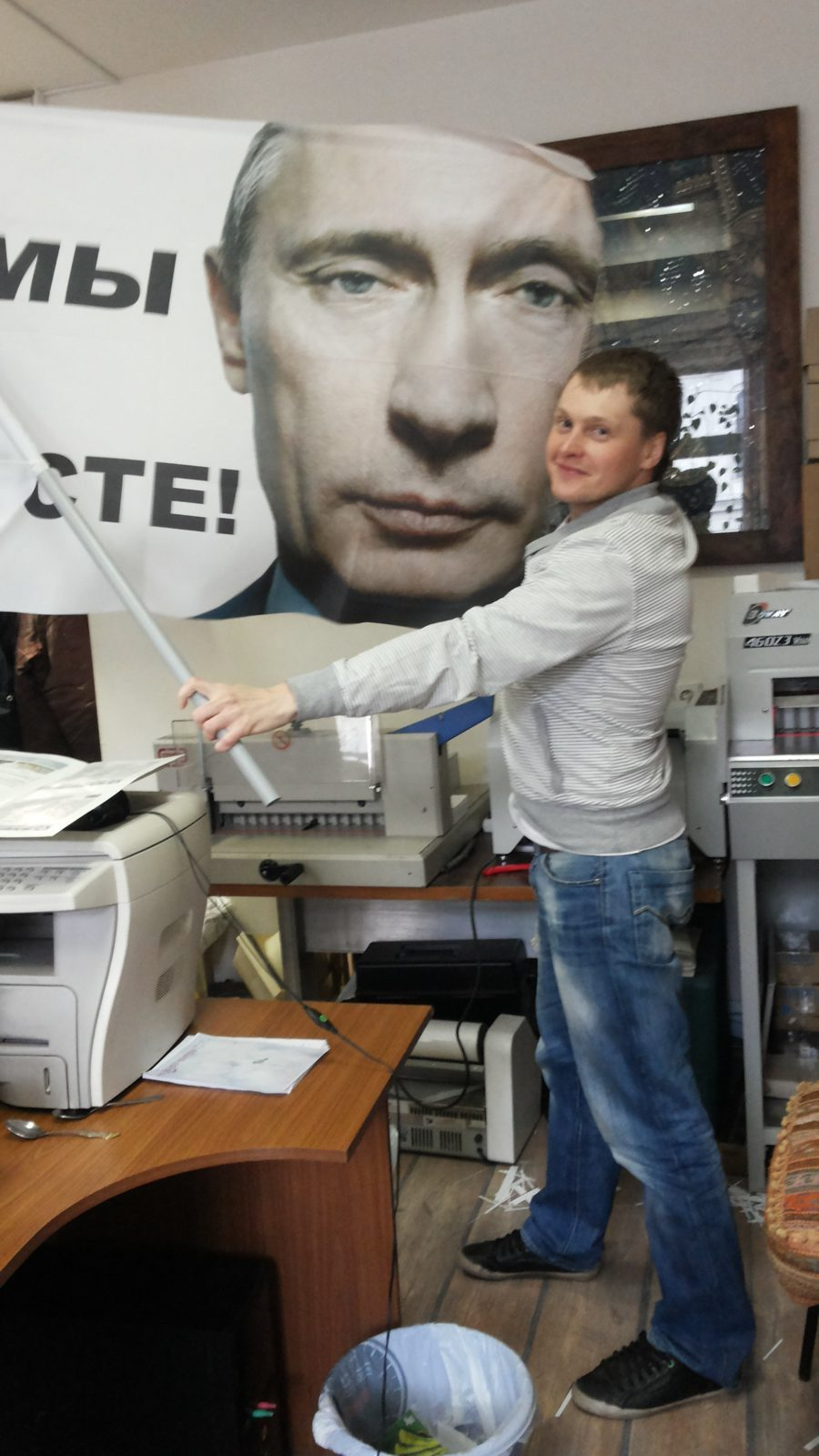 типография кропоткинская