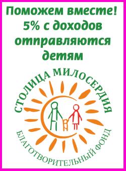 Типография Шаболовская