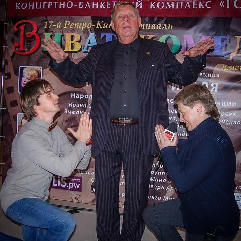 Типография Коньково